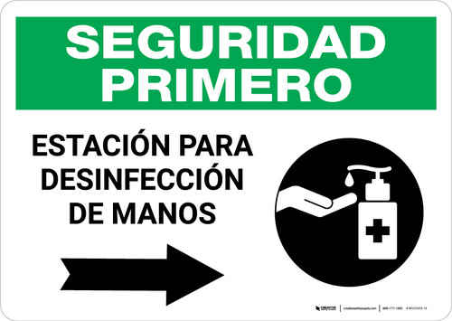 Safety First: Hand Sanitizing Station Right Spanish with Icon Landscape - Wall Sign