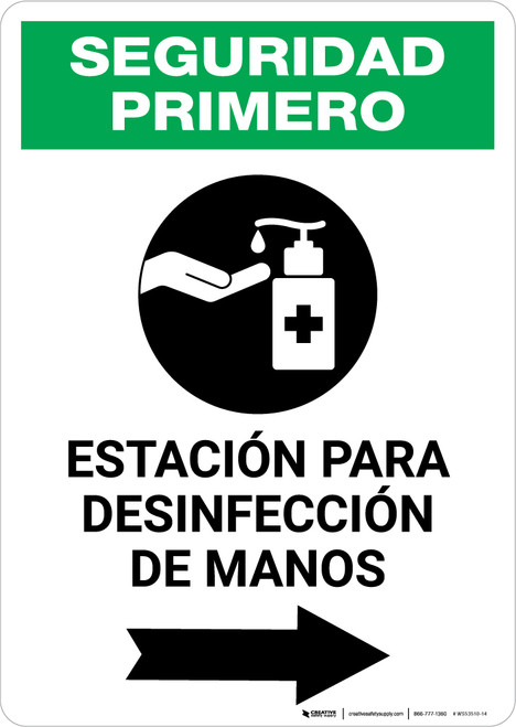 Safety First: Hand Sanitizing Station Right Spanish with Icon Portrait - Wall Sign