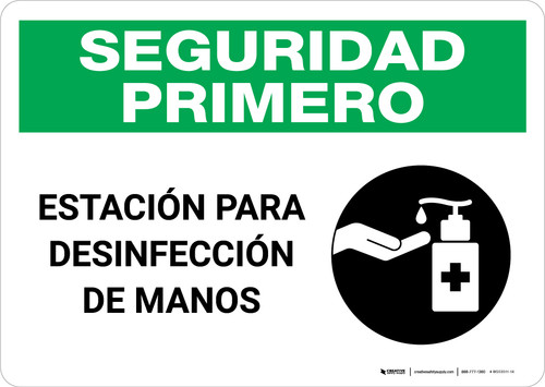 Safety First: Hand Sanitizing Station Spanish with Icon Landscape - Wall Sign