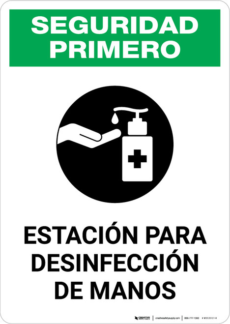 Safety First: Hand Sanitizing Station Spanish with Icon Portrait - Wall Sign