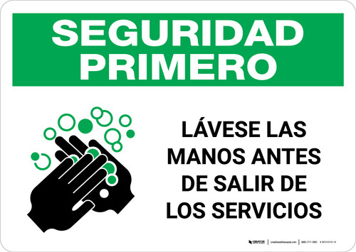 Safety First: Wash Your Hands Before Leaving Restroom Spanish with Icon Landscape - Wall Sign