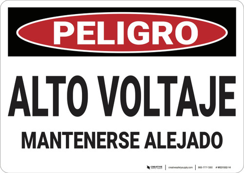 Danger: High Voltage Keep Away - Spanish - Wall Sign