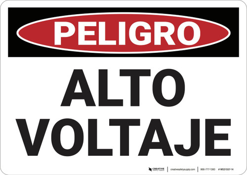 Danger: High Voltage - Spanish - Wall Sign