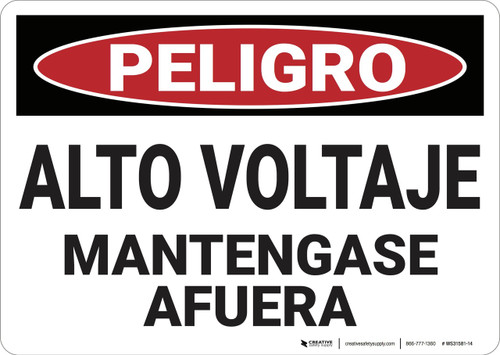 Danger: High Voltage Keep Out - Spanish - Wall Sign