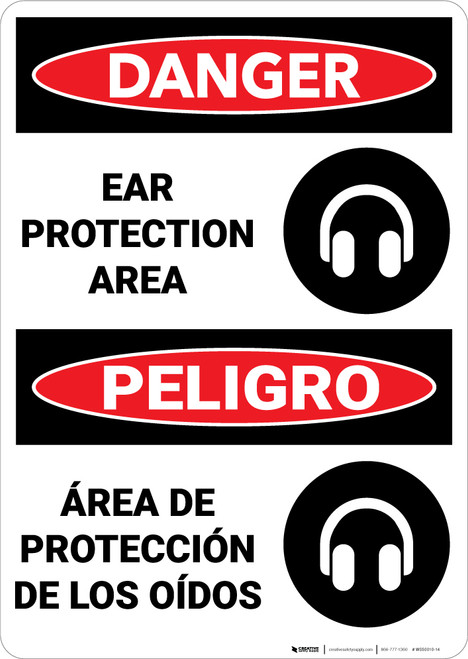 Danger: PPE Ear Protection Area Bilingual - Wall Sign