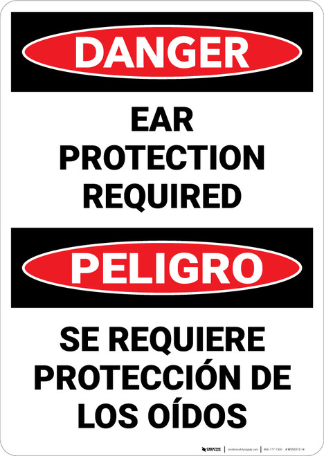 Danger: PPE Ear Protection Required Bilingual - Wall Sign