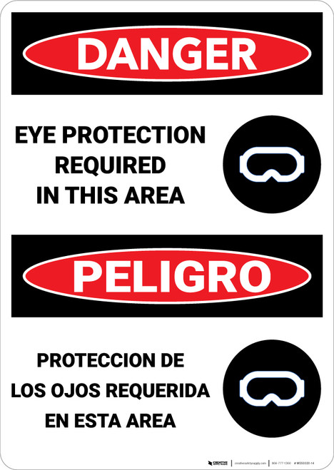 Danger: PPE Eye Protection Required In Area Bilingual - Wall Sign