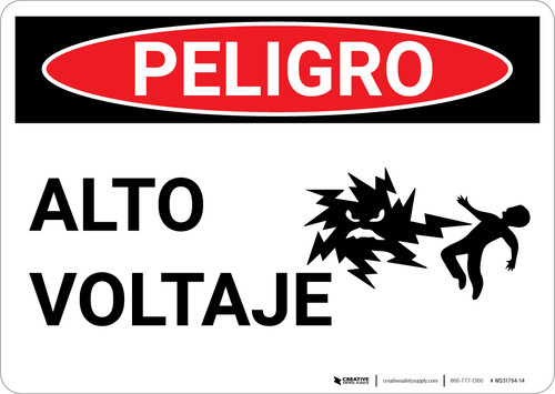 Danger: High Voltage With Graphic Spanish - Wall Sign