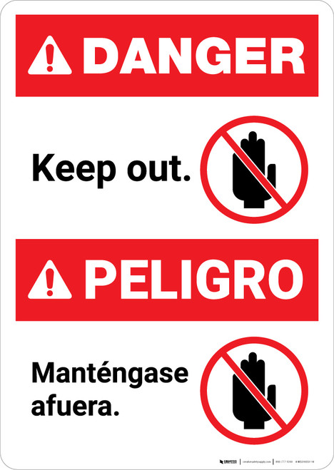 Bilingual Keep Out Spanish - Portrait Wall Sign