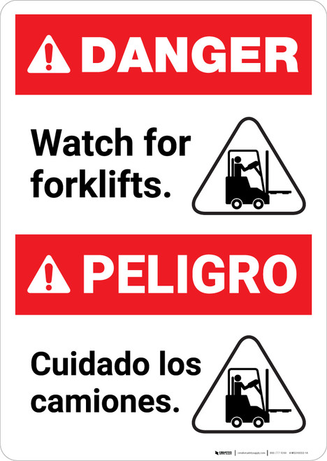 Bilingual Watch for Forklifts Spanish - Portrait Wall Sign