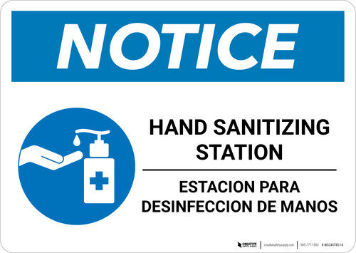 Notice: Bilingual Hand Sanitizing Station with Icon Landscape - Wall Sign