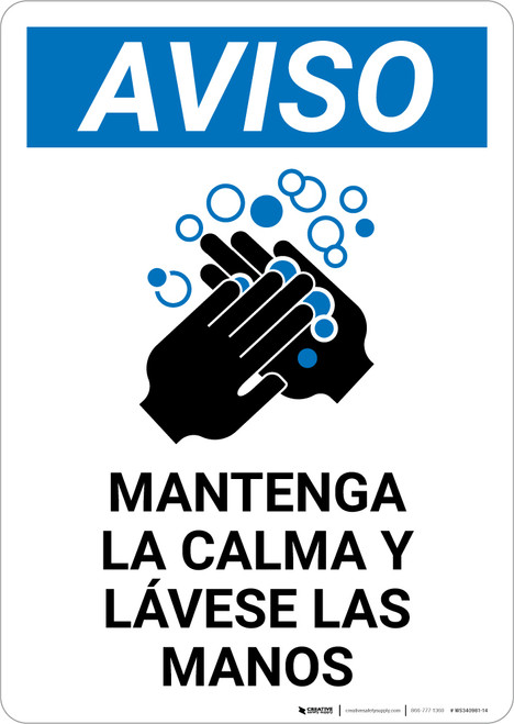 Notice: Keep Calm and Wash Your Hands Spanish with Icon Portrait - Wall Sign