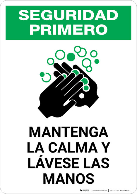 Safety First: Keep Calm and Wash Your Hands Spanish with Icon Portrait - Wall Sign