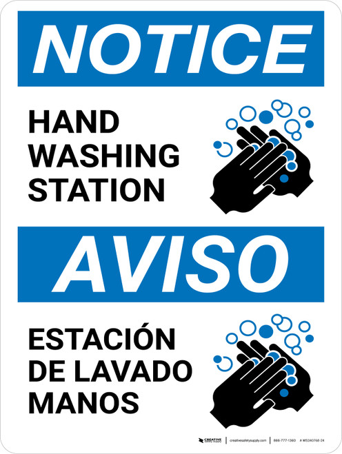 Notice Hand Washing Station Blingual with Icon Portrait - Wall Sign