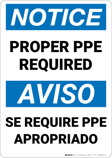 Notice: Proper PPE Required Bilingual Spanish - Wall Sign