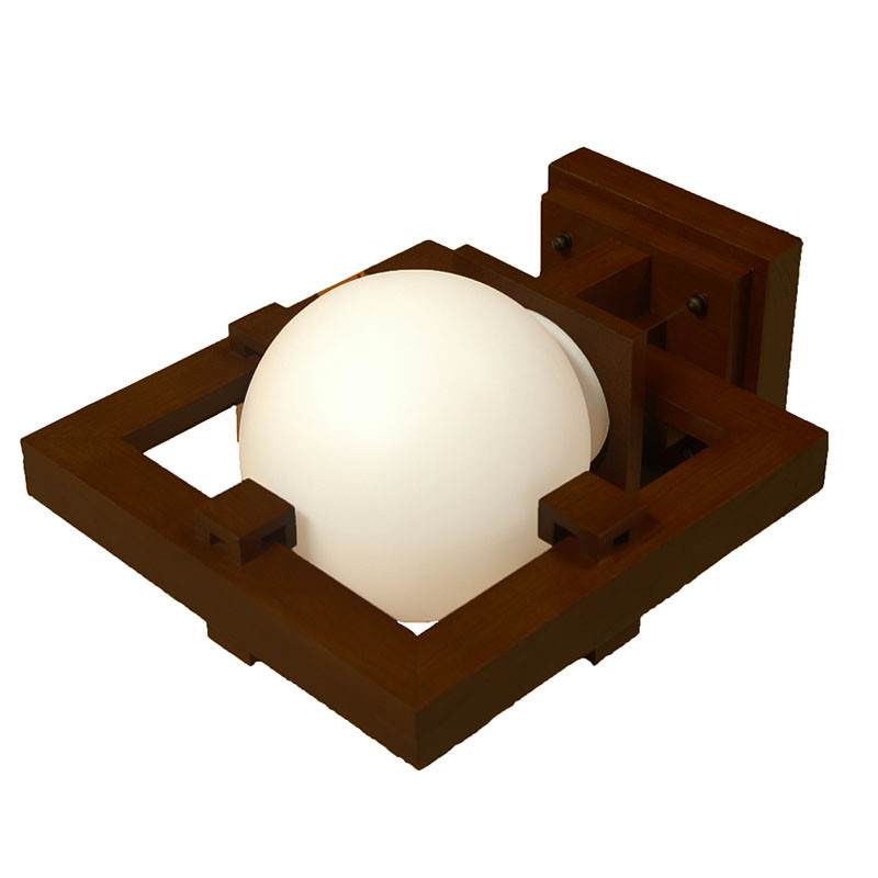 Frank Lloyd Wright Robie Wall Sconce Lamp - Walnut