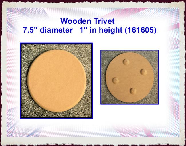 """Wood - Wooden Trivet  7.5"""" diameter   ~ 1"""" in height (161605)"""