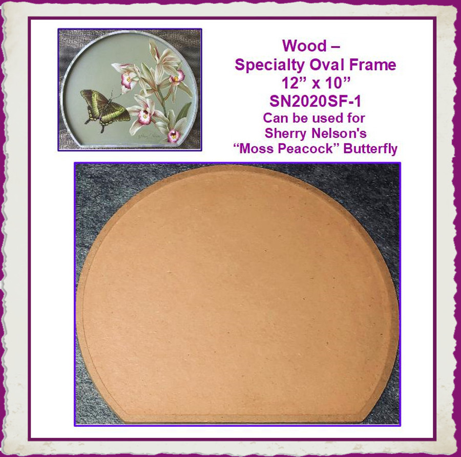 "Wood - Specialty Frame 12"" x 10 "" (SN2020SF-1) List Price $11.00"