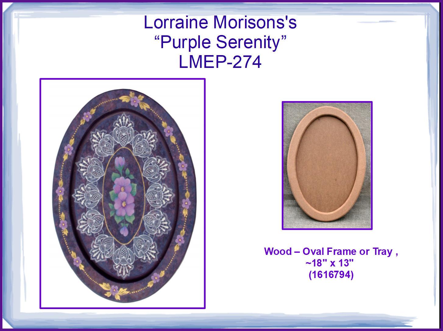lm-purple-serenity-lmep-274.jpg