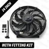"14"" Powermax Electric Radiator Cooling Fan  220W 12 Volt"
