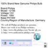 Philips 12185 Valeo 12V Ph19W Turn Signal Light Daytime Running Fog Light Bulbs