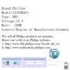Philips Rally Vision 12359 9005/HB3 100W 12V P20d Halogen Headlighting Lamp Bulb