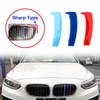 3PCS Kidney Grille M Tech Tricolor Cover Stripe Clips For BMW E87 04-11