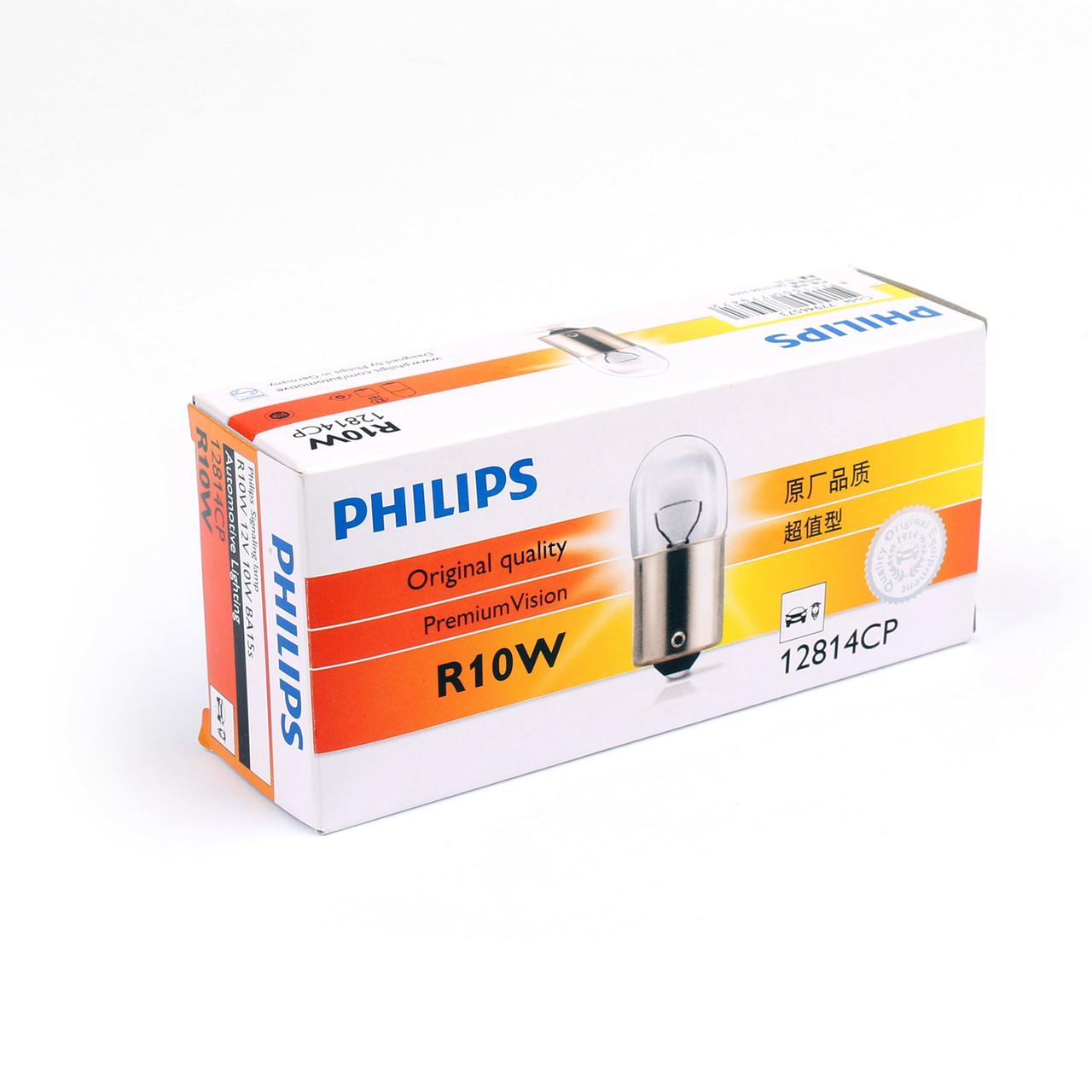 10pcs Philips RC10W 12V 10W BA15s 12814 Bulbs Automotive Signal Light Lamp Bulbs