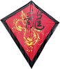 New Tech kites - Chinese Kanji