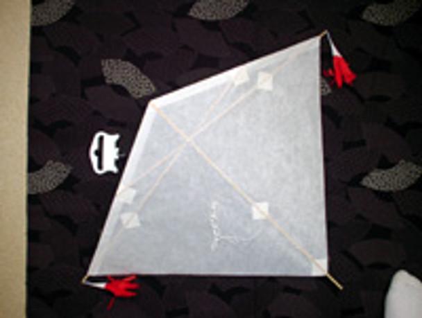 Wind Love - Hishi / 10 Pack