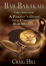 Bar Barakah Interview - DVDs