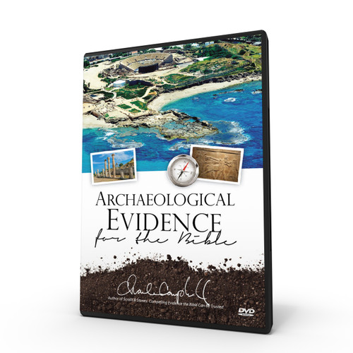 Archaeological Evidence for the Bible (DVD)