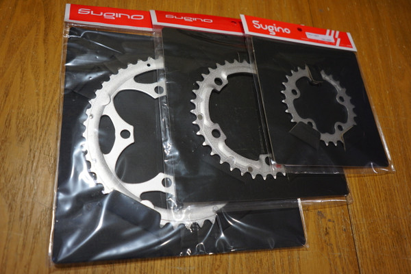 Sugino Alpina Triple Chainrings
