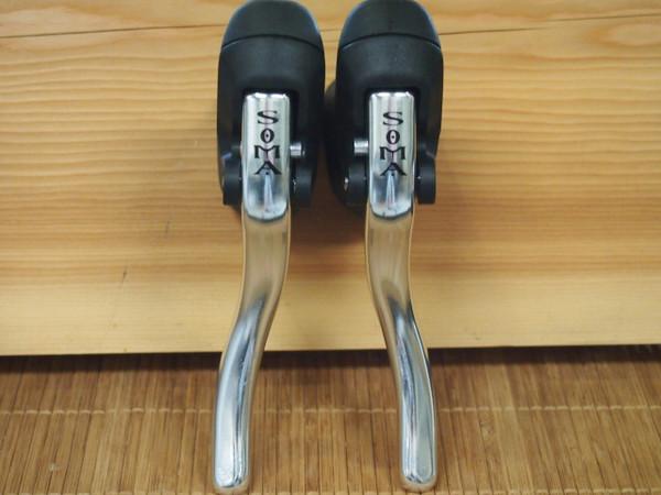 Soma Compact Brake Levers