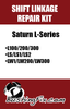 Saturn LW300 Shift Cable Replacement Bushing