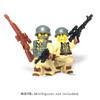 "BrickWarriors 2.5"" Scale WW2 German Fallschirmjager Army Builder Pack"