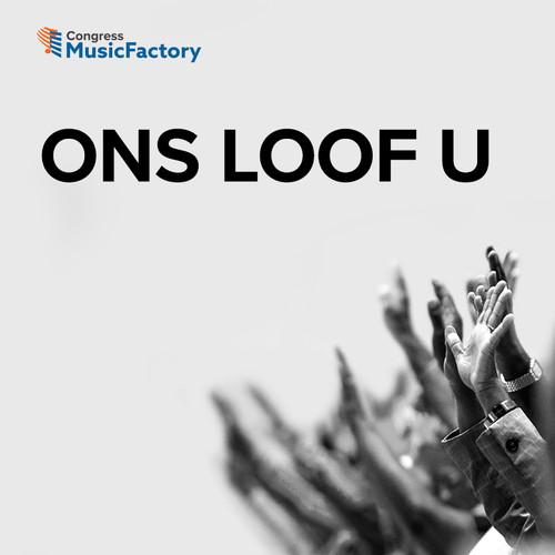 Afrikaans - Ons Loof U