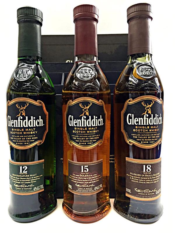 Glenfiddich Gift Box 12, 15, 18 Year