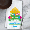 Personalized Little Chicks Kitchen Towel
