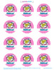 Personalized Party Favor Stickers: Pop Art Pink