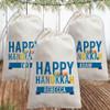 Personalized Gift Bag: Happy Hanukkah