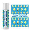Personalized Dreidel Hanukkah Lip Balm