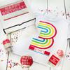 Custom Let's Celebrate Birthday Boy Gift Box (Ages 3-8)