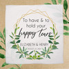 Gold & Greenery Custom Wedding Favor Handkerchiefs  - To have & to hold your happy tears