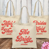 Retro Bridal Party Custom Tote Bags for Maid of Honor, Bridesmaid & The Bride