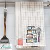 Kitschy Kitchen by Vicky Yorke