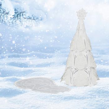 Winter Village Freestanding Tree & Pond
