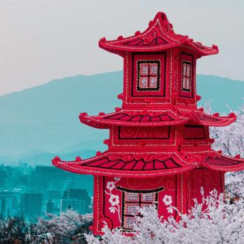 Freestanding Pagoda