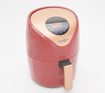 Copper Chef Power 2-qt 1000W Digital Air Fryer w/ Touch Screen - Refurbished