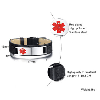 Quality Medical ID Leather Bracelet With Stainless Steel Plate